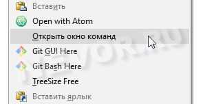Учебники windows 7 все команды — pic 9