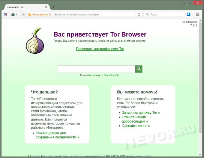 tor browser server hudra