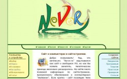 nevor.ru (версия 1)
