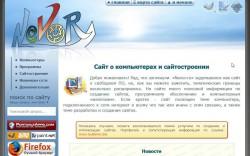 nevor.ru (версия 3)