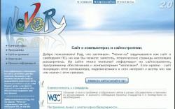 nevor.ru (версия 2)