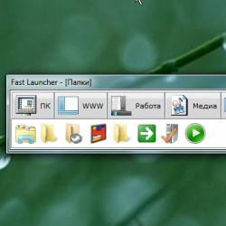 Fast Launcher